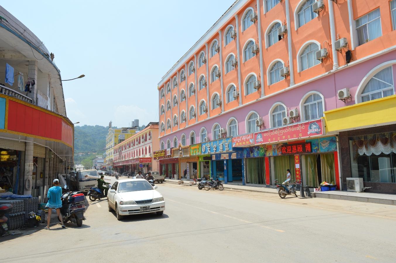 In Mongla gibt es nur Hotels, die man im Internet nicht findet, und Casinos.